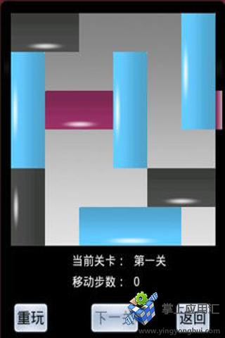 水晶华容道|玩益智App免費|玩APPs