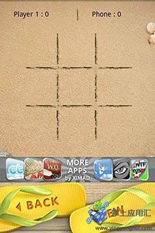 沙滩井字棋截图2