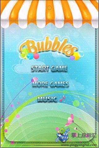 泡泡对对碰截图0