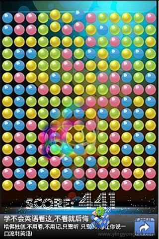 泡泡对对碰截图3