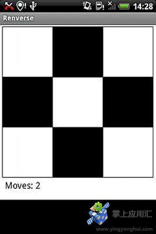 反转黑白截图2
