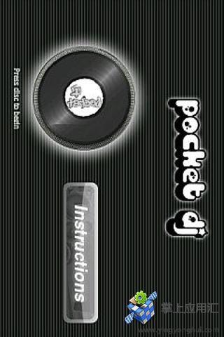 DJ打碟截图1