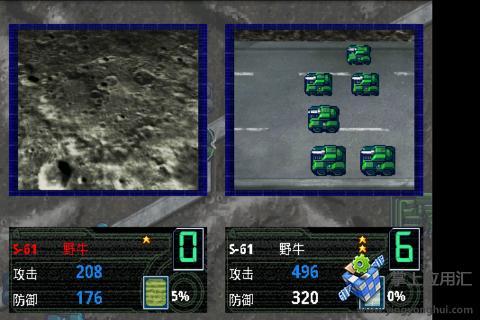 月面基地之疯狂军队截图4