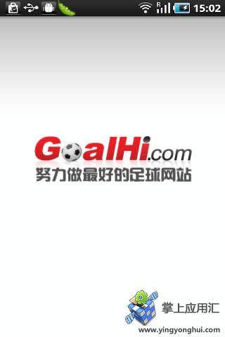 GoalHi足球消息
