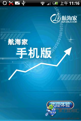 海賊王TreasureCruise攻略– QooApp