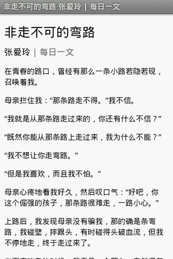 真人發音的線上、APP韓文字典@ 金凱瑞的首爾聖經:: 痞客邦PIXNET ::