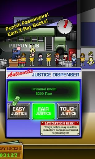 玩益智App|机场安检免費|APP試玩