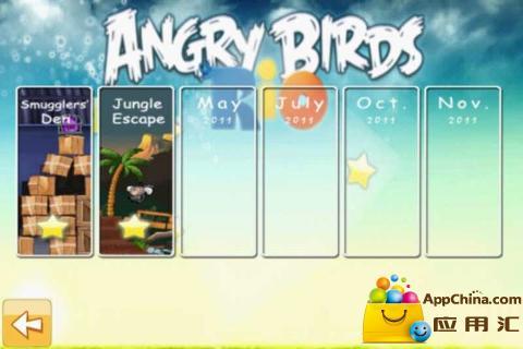 愤怒的小鸟Rio攻关策略截图1