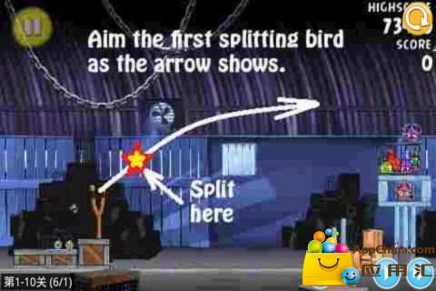愤怒的小鸟Rio攻关策略截图3