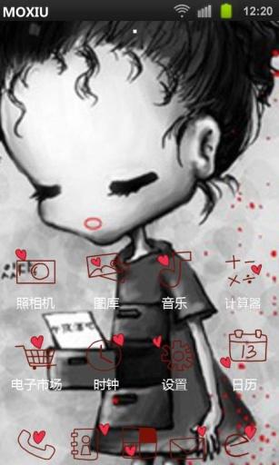 免費下載工具APP|爱的印记魔秀桌面主题(壁纸美化软件) app開箱文|APP開箱王