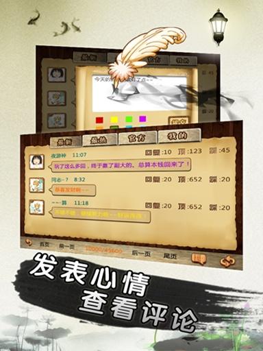 拇指斗牛|玩格鬥快打App免費|玩APPs
