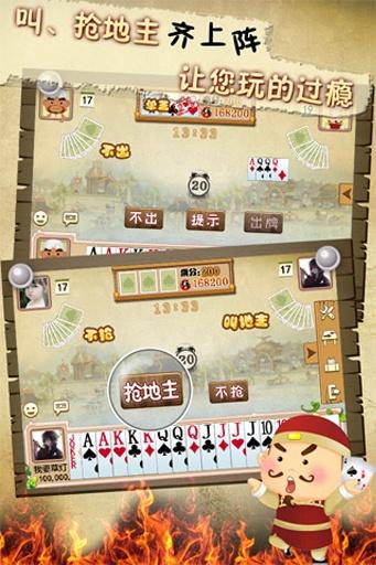 【免費棋類遊戲App】拇指斗地主-APP點子