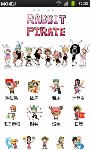海賊王所有成員魔秀桌面主題(壁紙美化軟件)