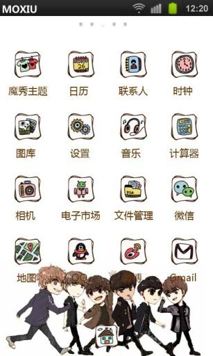 Q版EXO魔秀桌面主题(壁纸美化软件)