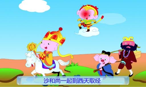 免費書籍App|逗趣童话岛在线版|阿達玩APP