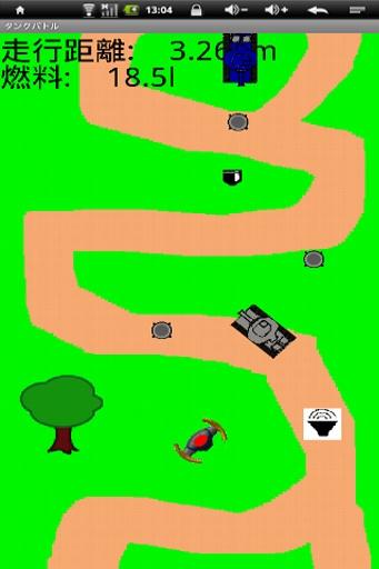 坦克战截图1