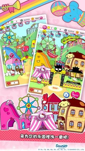 Hello Kitty嘉年华截图2
