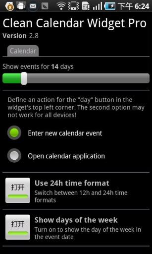 半透明桌面日程 工具 App-癮科技App