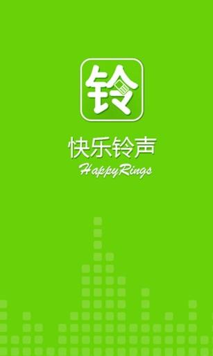 快乐男声- 维基百科,自由的百科全书