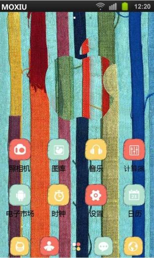 彩虹布条魔秀桌面主题 壁纸美化软件