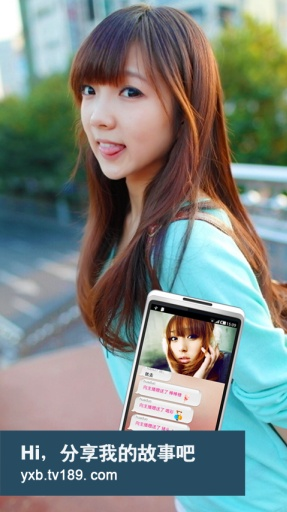 玩社交App|翼秀吧免費|APP試玩