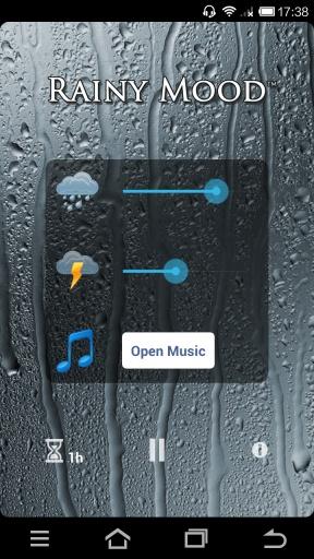 雨天心情截图1