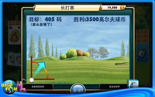 高尔夫纸牌截图2