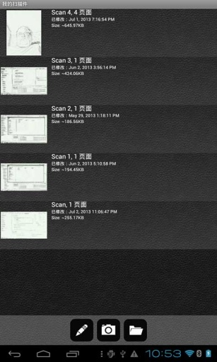 Mobile Doc Scanner Lite截图1