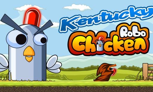 肯塔基钢铁小鸡