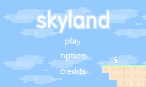 天空地圖app - APP試玩 - 傳說中的挨踢部門