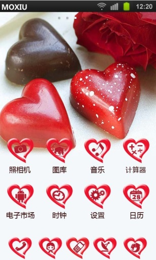 爱心巧克力魔秀桌面主题 壁纸美化软件