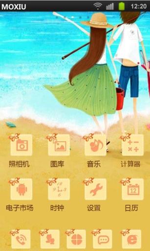 玩免費工具APP|下載一起去海边魔秀桌面主题(壁纸美化软件) app不用錢|硬是要APP