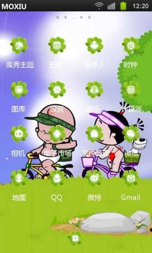 踏青魔秀桌面主题(壁纸美化软件) 玩工具App免費 玩APPs