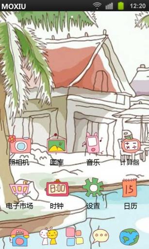玩免費工具APP|下載海边风景魔秀桌面主题(壁纸美化软件) app不用錢|硬是要APP