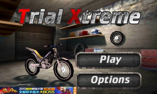Trial X