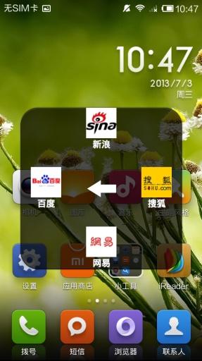 玩免費工具APP|下載小圆点 app不用錢|硬是要APP