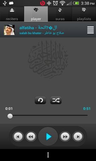 在线广播古兰经