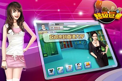 最新消費資訊 - 超級巨星自助式KTV