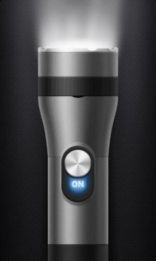 手电筒|玩生活App免費|玩APPs