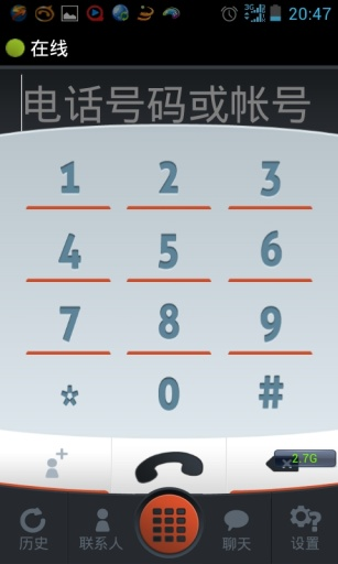 linphone视频电话