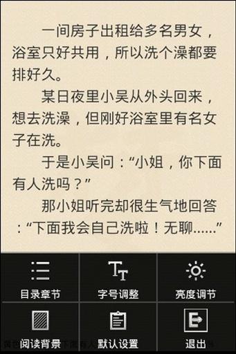 免費下載生活APP 冷笑话 app開箱文 APP開箱王