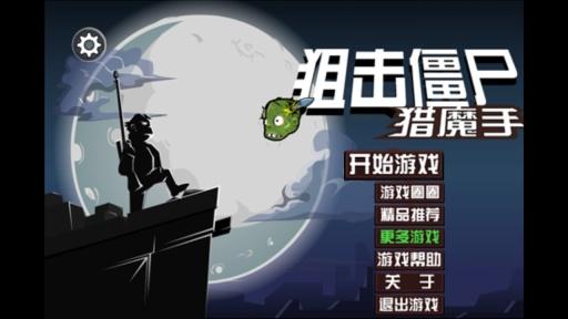 讓台灣大眾在地生活與行動更便利的那些 Android App 推薦 -電腦玩物