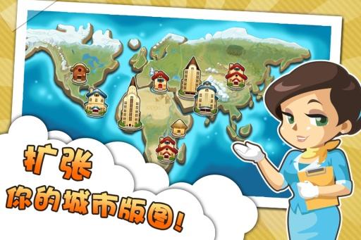 【免費模擬App】航空世界-APP點子