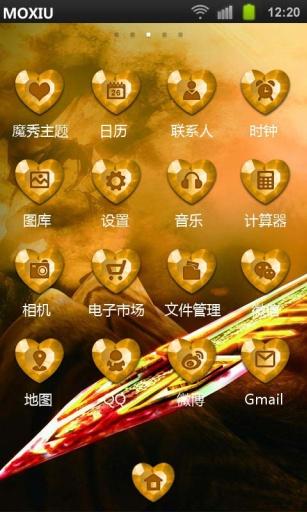 秦时明月3魔秀桌面主题 壁纸美化软件