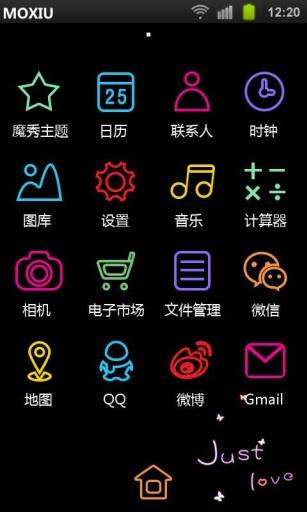 免費下載工具APP|Just love魔秀桌面主题(壁纸美化软件) app開箱文|APP開箱王