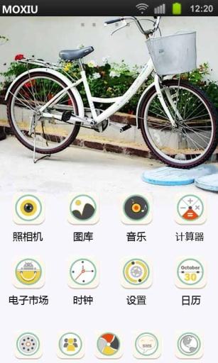 单车魔秀桌面主题 壁纸美化软件