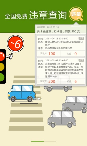 深圳 车限行地图