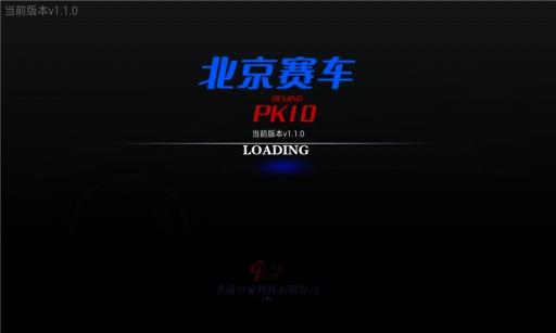 北京赛车PK10开奖视频
