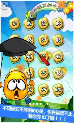 一笔点金|玩益智App免費|玩APPs