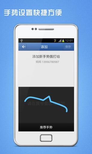 iPhone - app已經付費可以分享給朋友? - 蘋果討論區- Mobile01